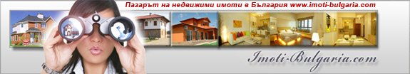 All properties for sell in Bulgaria